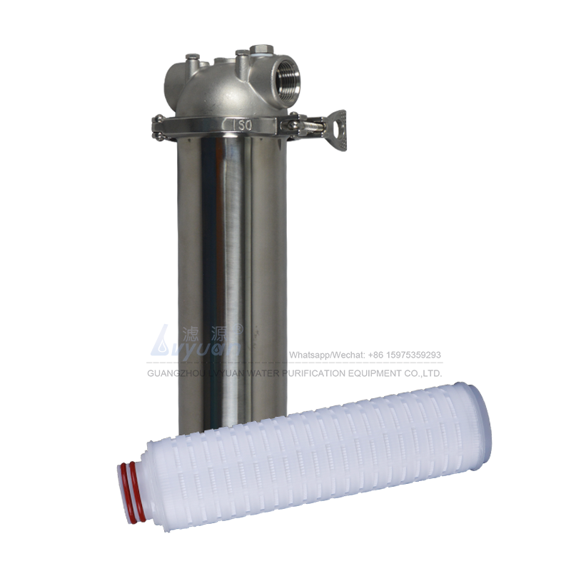 Lvyuan ss cartridge filter housing housing for food and beverage-1