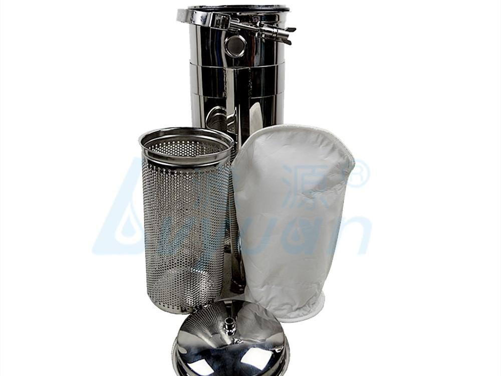 Lvyuan stainless steel cartridge filter housing with core for food and beverage-2