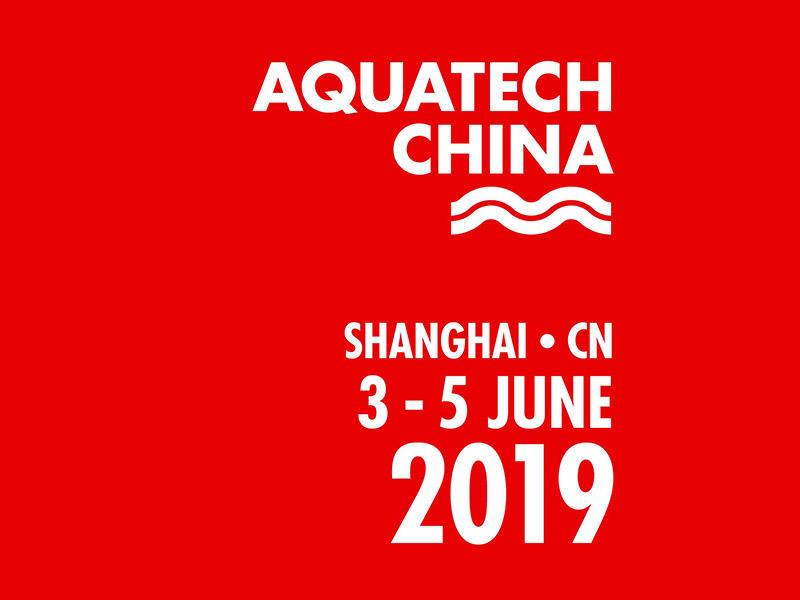 Aquatech China 2018 - Lvyuan Water Treatment Systems Manufacturer