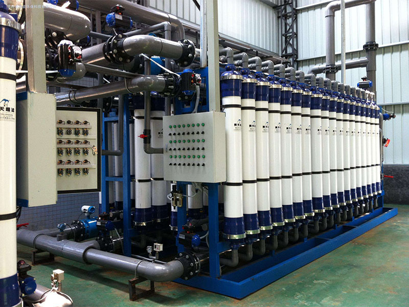 Lvyuan high end stainless steel filter housing manufacturer for sea water desalination-4