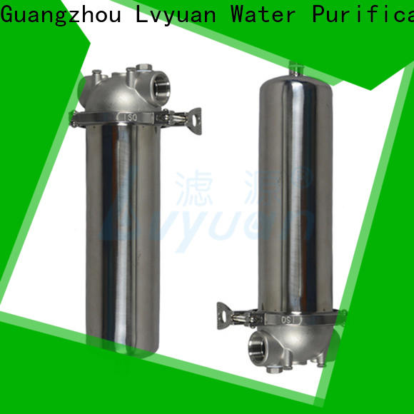 Lvyuan ss cartridge filter housing with core for industry