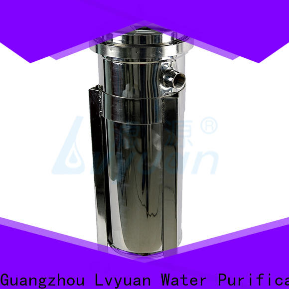 Lvyuan stainless steel filter housing housing for food and beverage