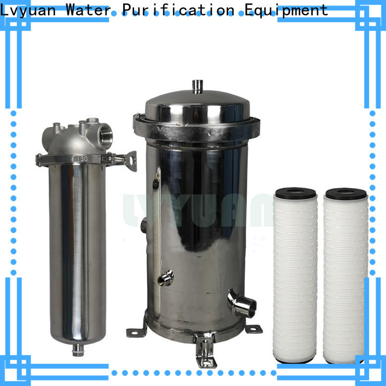 Lvyuan professional stainless steel cartridge filter housing housing for industry