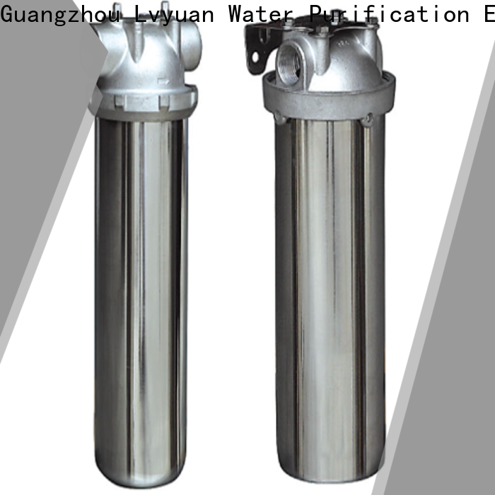 Lvyuan stainless filter housing housing for food and beverage