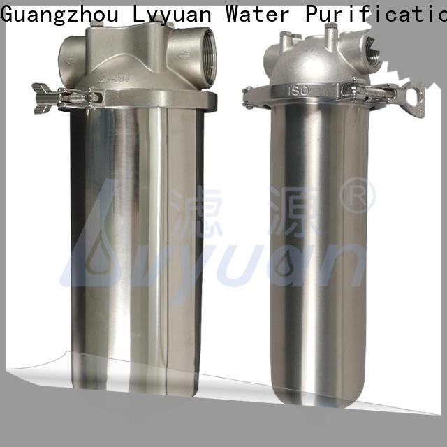 Lvyuan safe filter cartridge supplier for industry