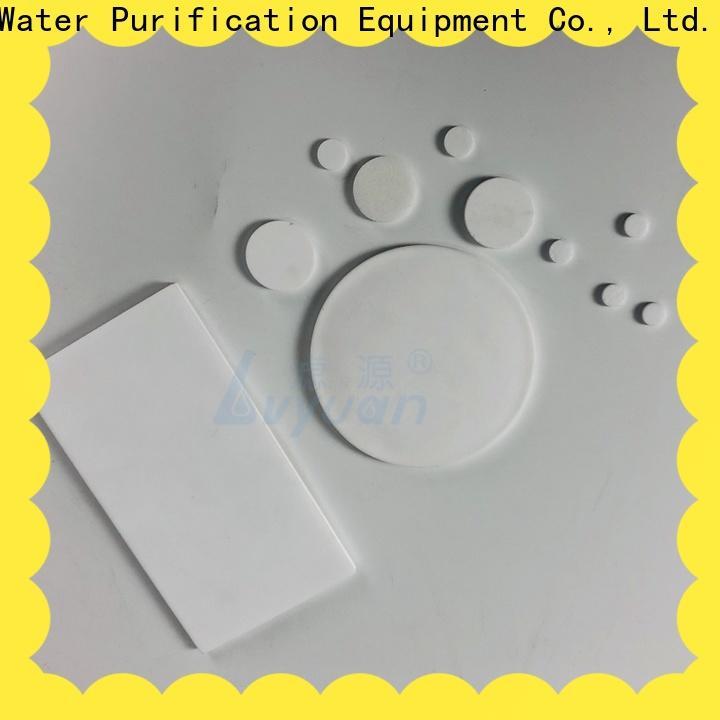 Lvyuan sintered powder metal filter manufacturer for sea water desalination