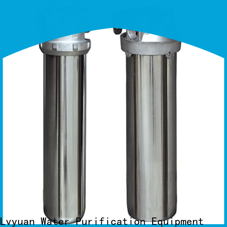 Lvyuan stainless steel filter housing manufacturers with core for food and beverage