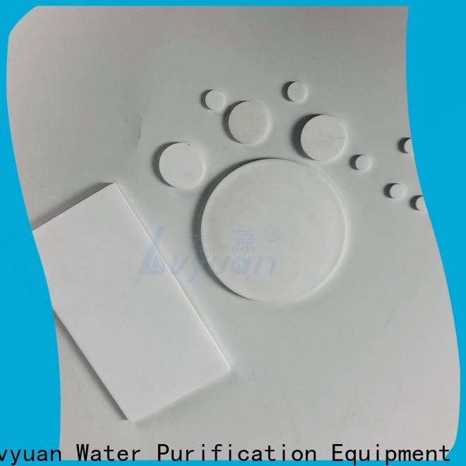 Lvyuan sintered filter cartridge rod for sea water desalination