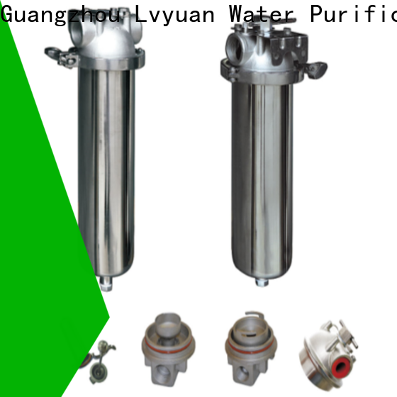 Lvyuan stainless steel bag filter housing housing for food and beverage