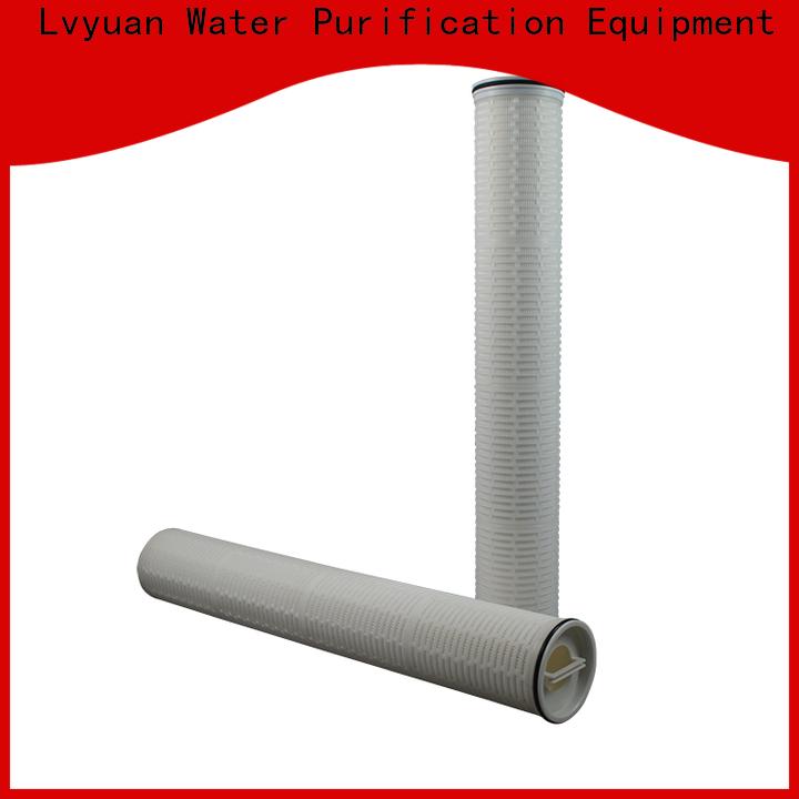 Lvyuan professional high flow filter park for sea water desalination