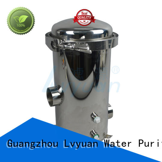 Lvyuan best stainless steel filter housing manufacturer for industry